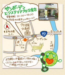 img-map-tajimi